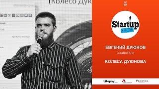 """getlinkyoutube.com-""""КОЛЕСО ДУЮНОВА"""" АМЕРКАНЦЫ В ШОКЕ"""