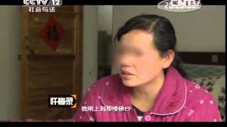 20140706 忏悔录 斩断孽缘