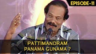 getlinkyoutube.com-Dindugal Leoni - Tamil Pattimandram - Humorous Debate Show - Episode 11