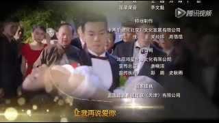 getlinkyoutube.com-Dai Xiang Yu 戴向宇: 《戴流苏耳环的少女》 片尾曲-《你一直在我心里》