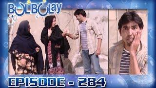 Bulbulay Ep 284 - ARY Digital Drama