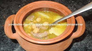 getlinkyoutube.com-Пити. Азербайджанская кухня