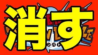 getlinkyoutube.com-【ドッカンバトル】リセマラ!SSRが出るまで・・・って早w!レアガシャ10連何回でSSRは出るのか!『ドラゴンボールZ ドカバト』スマホゲーム実況