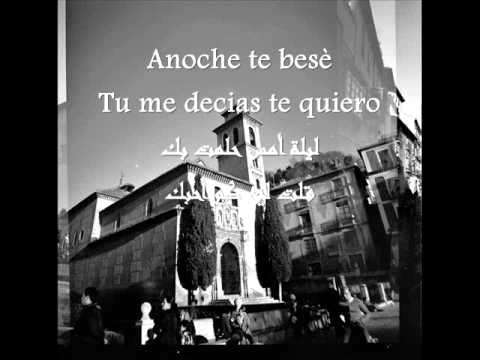 Loca Y Desespera de Marina Heredia Letra y Video