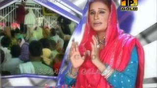 getlinkyoutube.com-♣Nobat Kharkay Wich Darbar. Naseebo Lal 2011♣