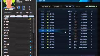 getlinkyoutube.com-피파3 BJ두치와뿌꾸 7억 유벤투스 스쿼드!