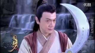 getlinkyoutube.com-[vietsub+kara] Ma đao (Ost Tân Viên Nguyệt Loan Đao)