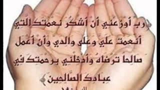 getlinkyoutube.com-Lamima Wada3tini