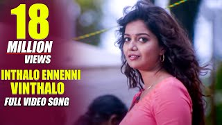 getlinkyoutube.com-Karthikeya Video Songs - Inthalo Ennenni Vinthalo - Nikhil Siddharth, Swati Reddy