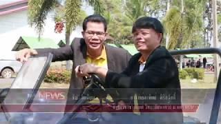 วิทยาลัยนาหว้า มหาวิทยาลัยนครพนม เดินหน้าเพิ่มหลักสูตรปริญญาตรี EP.2