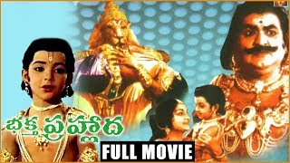 getlinkyoutube.com-Bhakta Prahlada - Telugu Full Length Movie - S V Ranga Rao,Anjali Devi,Roja Ramani