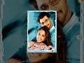 Preethigaagi | Murali, Sridevi, Anand | Kannada Full Movie