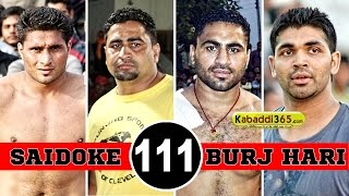getlinkyoutube.com-Saidoke Vs Burj Hari Singh Best Match in Bilaspur (Moga) By Kabaddi365.com