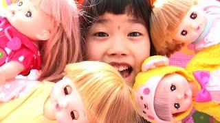 getlinkyoutube.com-メルちゃん おもちゃ メルちゃんがいっぱい!! おままごと おうち Baby Doll Mellchan Toy