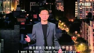 黄西最新脱口秀美国绿卡[中字] Joe Wong-My Green Card Expires!! HD