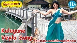 getlinkyoutube.com-Vastadu Naa Raju Movie Songs - Kalagane Veyla Song - Manchu Vishnu - Tapasee Pannu - Mani Sharma
