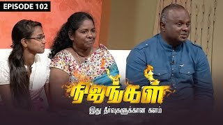getlinkyoutube.com-Auto Raja a living Legend of Social  Service -  Nijangal #102 - நிஜங்கள் | Sun TV Show