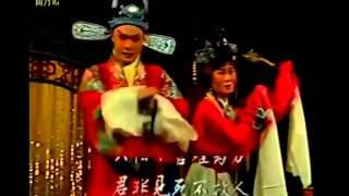 Fu-jian Min-ju Opera 福建闽剧《曲判记》
