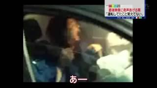 getlinkyoutube.com-危険ドラッグを吸って事故った男の映像がヤバ過ぎる・・・