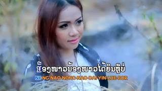 Phuu VardSaNa Mix 001 ປູ ວາດສະໜາ