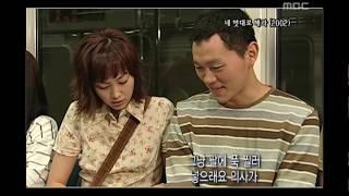 getlinkyoutube.com-Happy Time, Masterpiece Theater #12, 명작극장 20081005