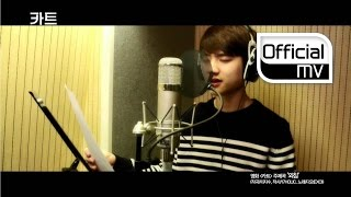 getlinkyoutube.com-[MV] D.O.(디오)(EXO) _ Crying out(외침) (CART(카트) OST)