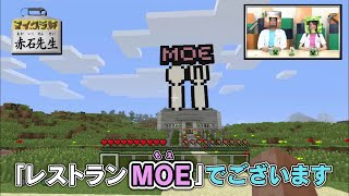 getlinkyoutube.com-【マインクラフト】もえのプレイ動画シリーズ「農園をつくろう!」【マイクラ部】
