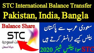 How To Send STC International Balance Transfer Pakistan India Bangla Dash Urdu Hindi Video 2018 width=