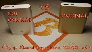 getlinkyoutube.com-Все о подделке Xiaomi PowerBank 10400 mAh