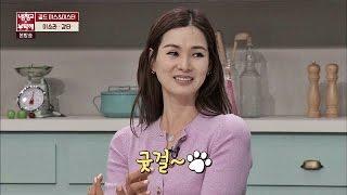 getlinkyoutube.com-(4년째 연애 중) 사랑꾼 이소라, 연하 남친 깨알 자랑! 귯걸~♡ 냉장고를 부탁해 108회