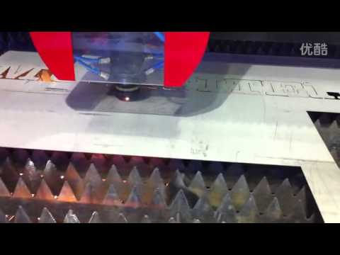 PINMAI 600W metal laser cutting machine