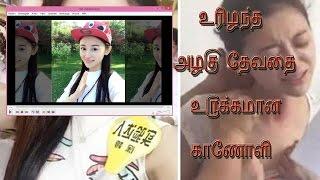 getlinkyoutube.com-Cute and Beautiful Actress Xu Ting is died, Bcz of Wrong Treatment -தவறா மருத்துவம், உயிரிழந நடிகை.