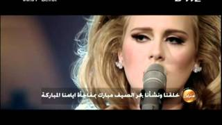 getlinkyoutube.com-اغنية روعة  adele someone like you