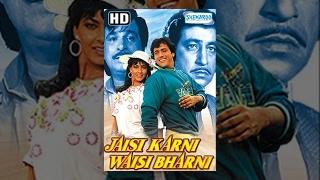 getlinkyoutube.com-Jaisi Karni Waisi Bharni