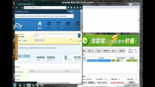 "How to increase  views on Adf.ly using  ""Liuliangbao  View  Generator""...!!!!"