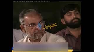 getlinkyoutube.com-Pashto song with rabab (charga me de yowra pisho)