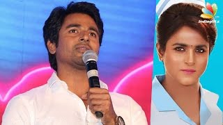 I rejected Keerthi Suresh - Sivakarthikeyan Funny Speech | Remo Tamil Movie First Look, Title Song