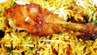 getlinkyoutube.com-Lucknowi Chicken Biryani Fry Recipe | चिकन बिरयानी फ्राई | Easy Cook with Food Junction