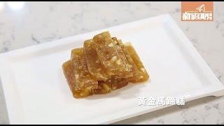 getlinkyoutube.com-Jacky Yu 黃金馬蹄糕食譜食譜 - 新假期