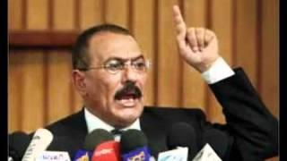 أغنية  للفنان الكبير محمد الاضرعي ضد الرئيس اليمني