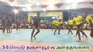 5-5 raids Alathankarai AZ vs Thanjavur Kariyapatti in Vellanur kabaddi match