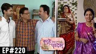 getlinkyoutube.com-Kahe Diya Pardes   1st December Episode Update 220   Zee Marathi   Sayali Sanjeev, Rishi Saxena
