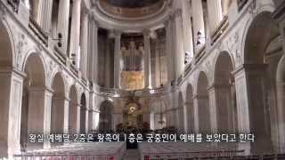 getlinkyoutube.com-11.유럽여행. 파리 루브르박물관,베르사이유궁전