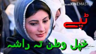 getlinkyoutube.com-Nazia Iqbal New Tapey 2016 - Da Kurme Gula
