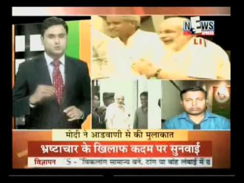 Ajay kumar megatech live on news express on 21/05/2013