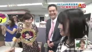 getlinkyoutube.com-指原莉乃 タマリバ初登場!!