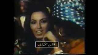 getlinkyoutube.com-سميرة توفيق يا مدقدق بن عمي أغنية شهيرة 1964   ارشيف هاني الأردن