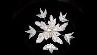 getlinkyoutube.com-Белый цветок канзаши.
