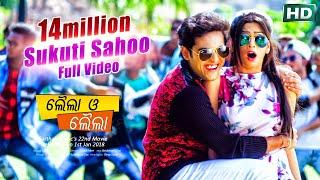Aadhaar Card Re Sukuti Sahu | Full Video Song | LAILA O LAILA | Swaraj & Sunmeera