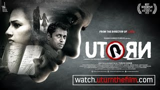 U Turn | Trailer | From the Director of Lucia | Kannada with Eng Subtitles